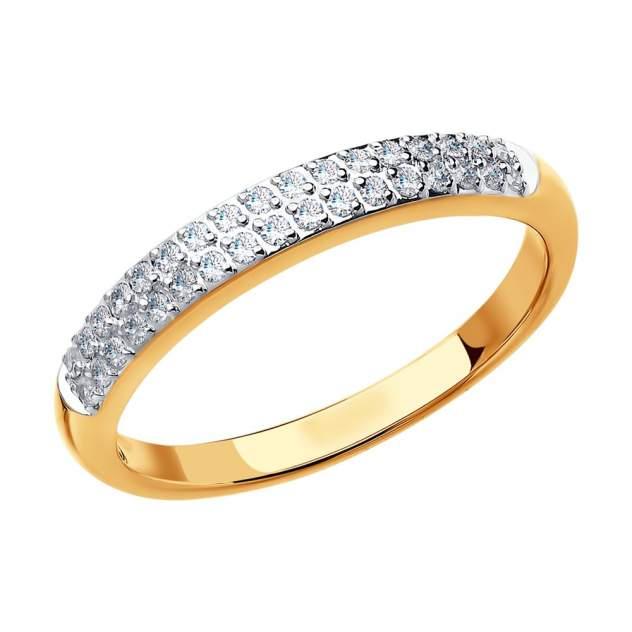 Кольцо женское SOKOLOV из золота с бриллиантовой дорожкой 1010359 р.17.5