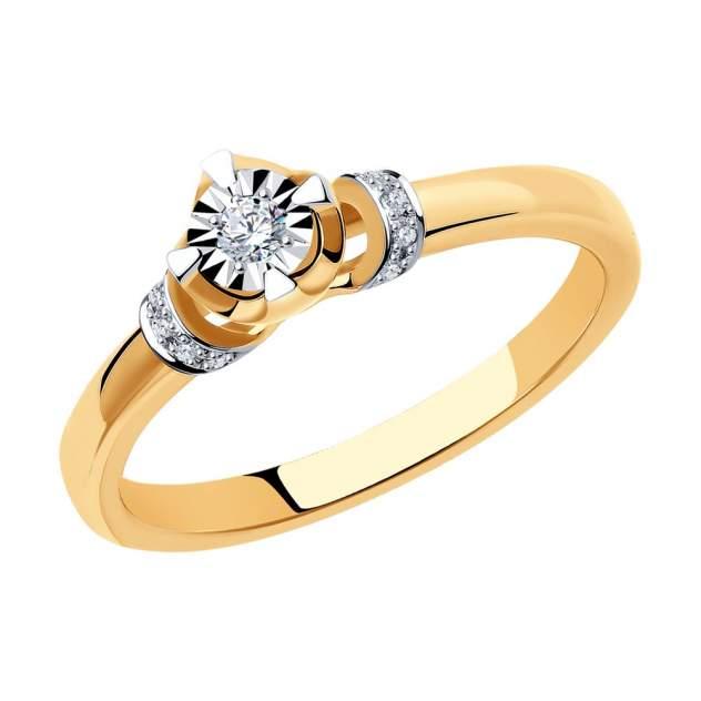 Помолвочное кольцо женское SOKOLOV из золота с бриллиантами 1011074 р.17
