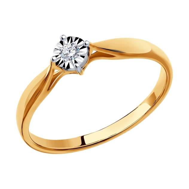 Помолвочное кольцо женское SOKOLOV из золота с бриллиантом 1011492 р.17.5
