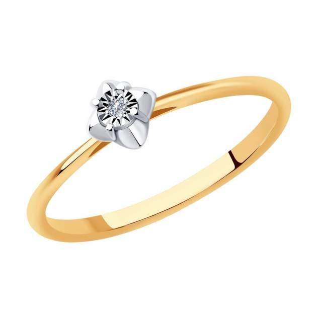 Кольцо женское SOKOLOV из золота с бриллиантом 1011947 р.16.5