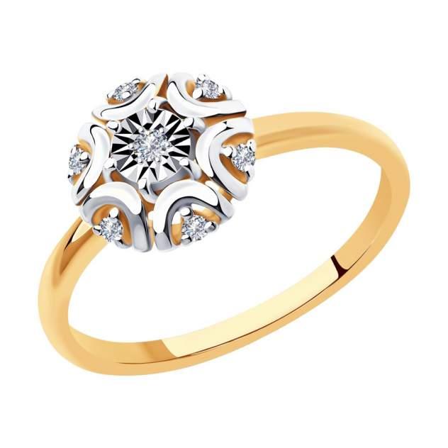 Кольцо женское SOKOLOV из золота с бриллиантами 1011950 р.16.5