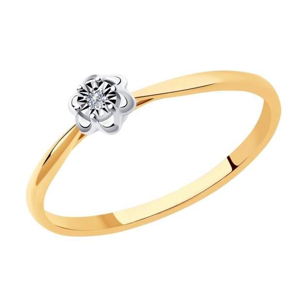 Кольцо женское SOKOLOV из золота с бриллиантом 1011965 р.16.5