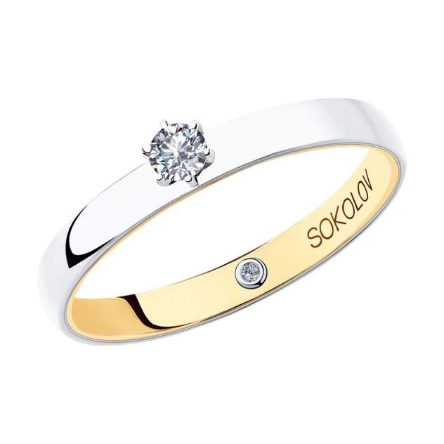 Кольцо SOKOLOV из комбинированного золота 585 пробы с бриллиантами 1014009-01 р.16