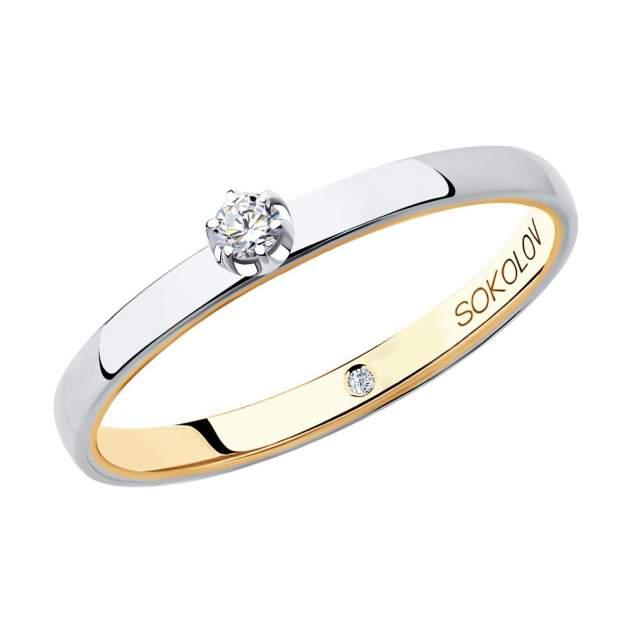 Кольцо женское SOKOLOV из золота с бриллиантами 1014112-01 р.16