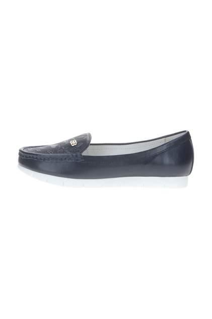Мокасины женские Just Couture 54254 синие 36 RU