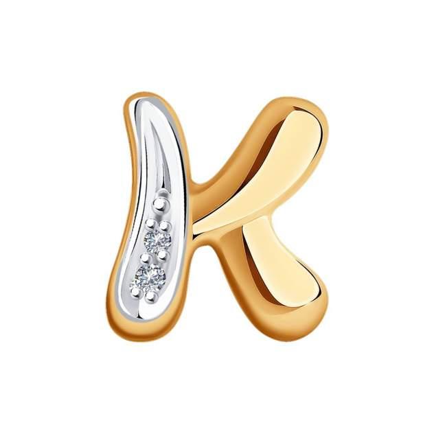 Подвеска SOKOLOV из золота с бриллиантами 1030798