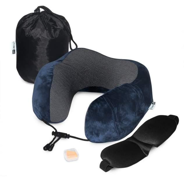 Подушка дорожная OFF-LIMITS синяя с набором (маска, беруши, чехол)