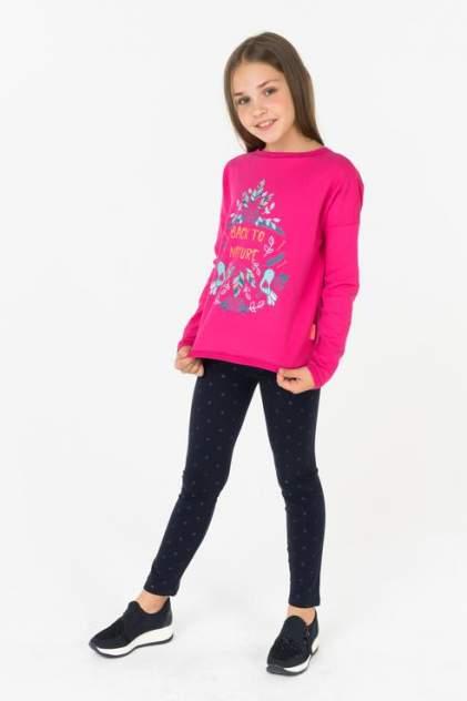 Джемпер для девочки Bossa Nova, цв.розовый, р-р 134