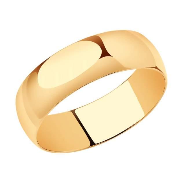 Широкое обручальное кольцо женское SOKOLOV 110029 р.22