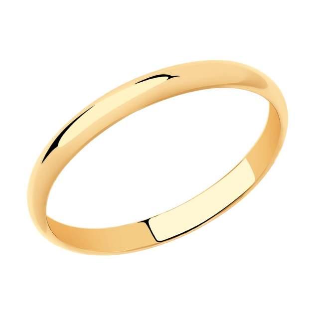 Тонкое обручальное кольцо женское SOKOLOV 110032 р.20