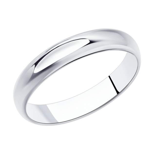 Кольцо женское SOKOLOV из белого золота 110063 р.19.5
