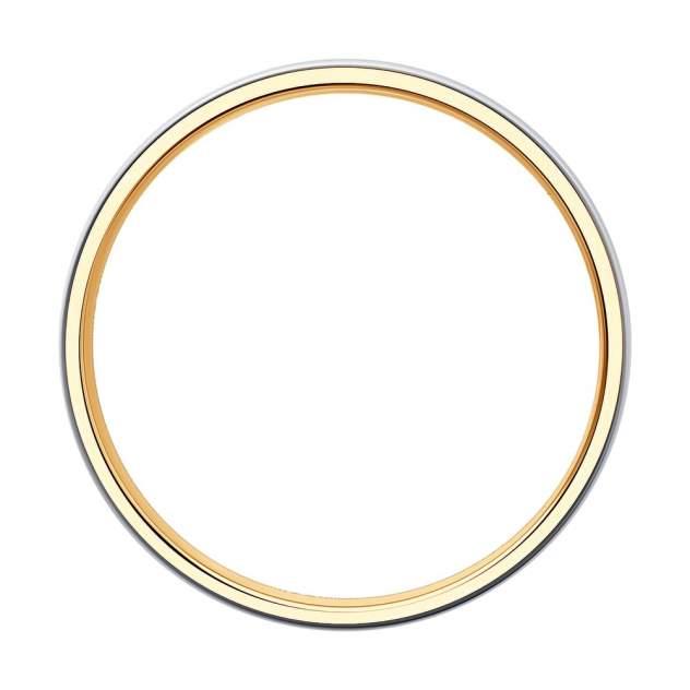 Обручальное кольцо женское SOKOLOV из золота 110156 р.18.5