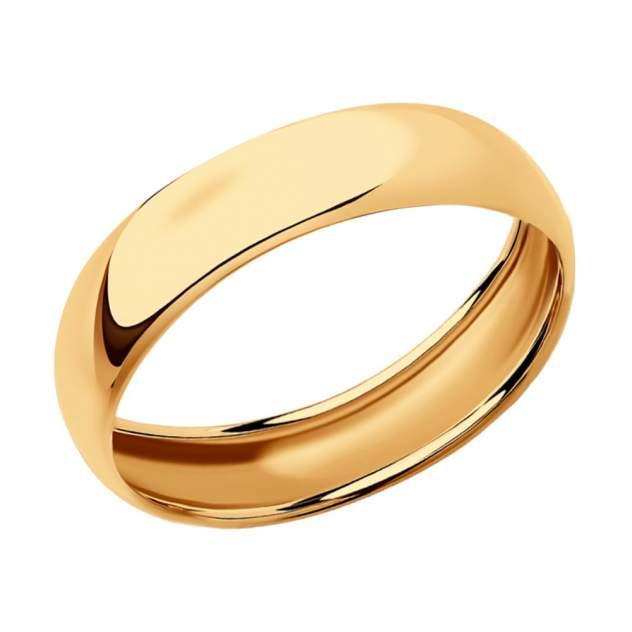 Обручальное кольцо SOKOLOV из золота 110188 р.15,5
