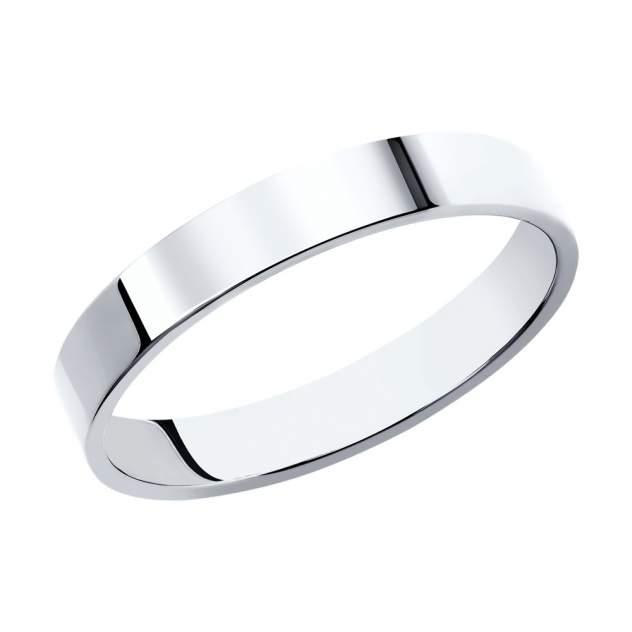 Обручальное кольцо женское SOKOLOV из белого золота 110201 р.22