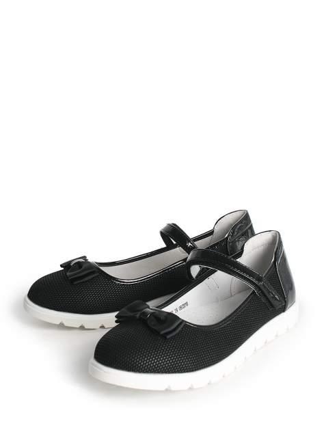 Туфли Mursu 205022 р.36