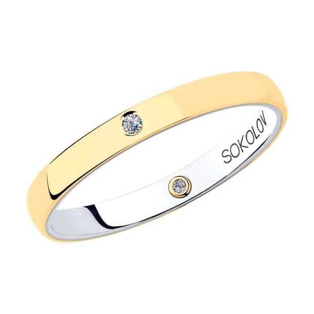 Кольцо женское SOKOLOV из золота 1114001-01 р.17
