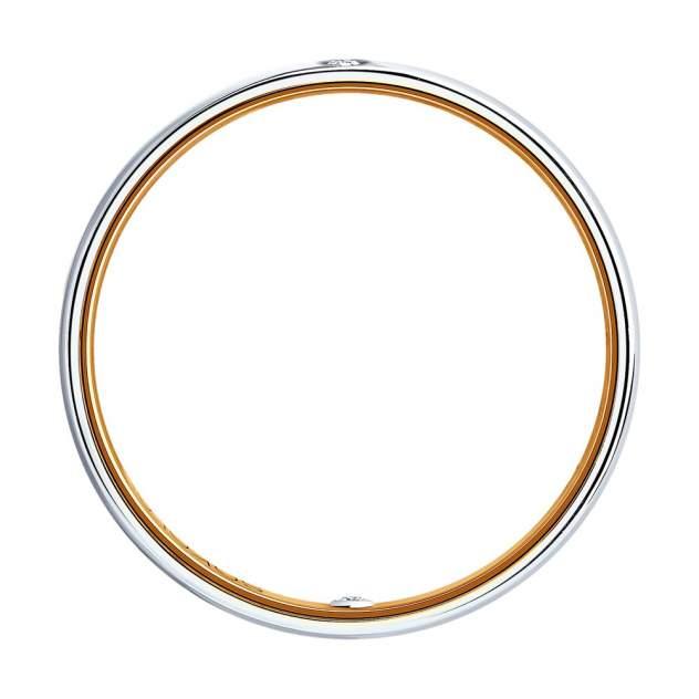 Кольцо женское SOKOLOV из золота 1114006-01 р.17.5
