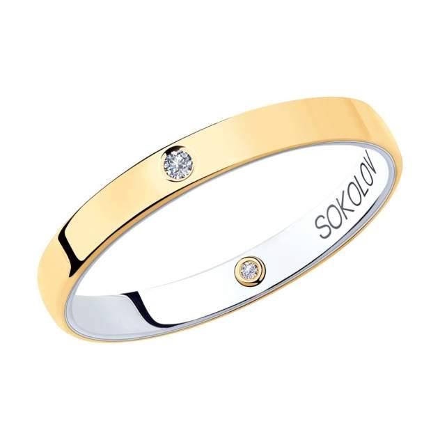 Кольцо женское SOKOLOV из золота 1114040-01 р.16