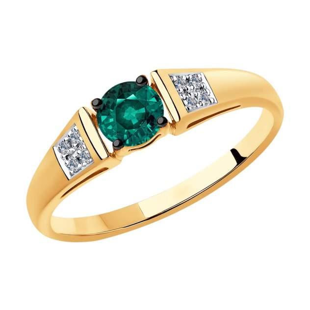Кольцо женское SOKOLOV из золота с бриллиантами и изумрудом 6017027 р.18