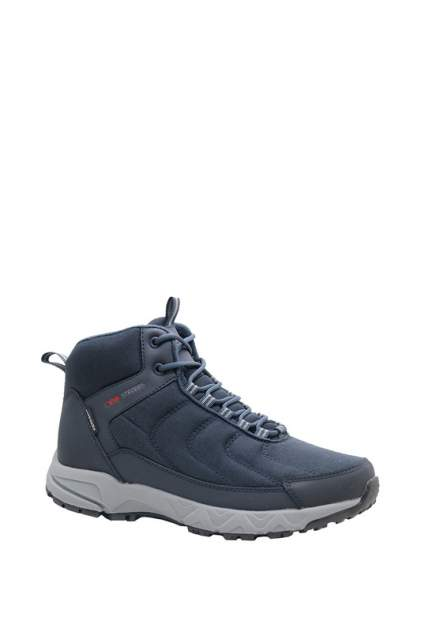 Кроссовки мужские Strobbs C9179-2, синий