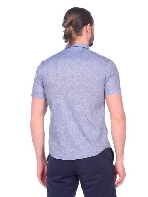 Рубашка мужская DAIROS GD81100402 серая 3XL