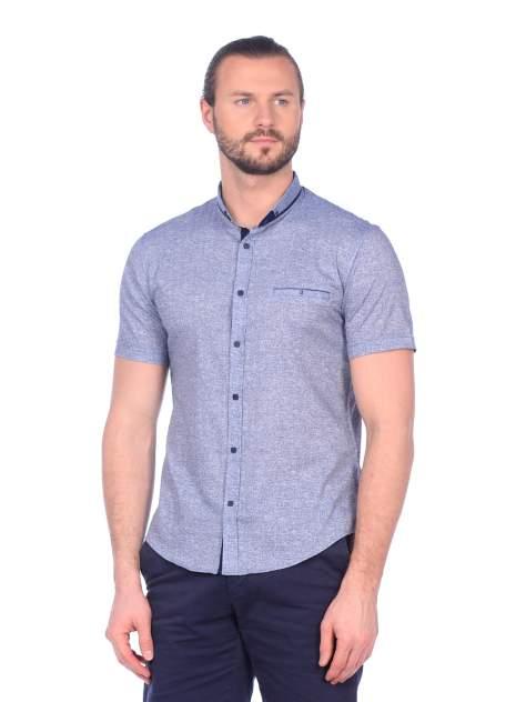 Рубашка мужская DAIROS GD81100402 серая 4XL