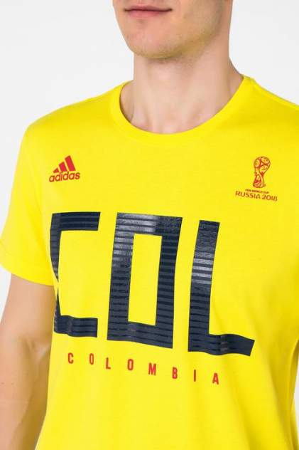 Футболка мужская Adidas CW1995 желтая 44; 46