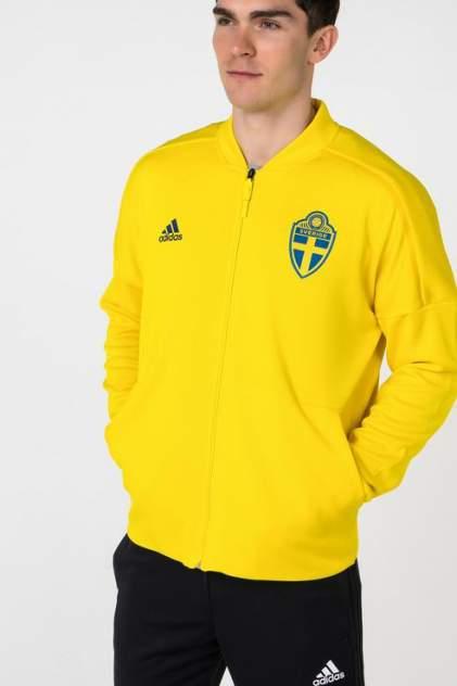 Толстовка мужская Adidas CF1666 желтая 52