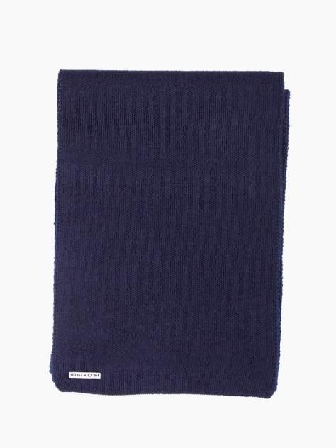 Шарф мужской DAIROS GD71700199 синий р.OS