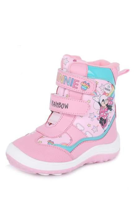 Ботинки детские Minnie Mouse, цв.розовый р.20