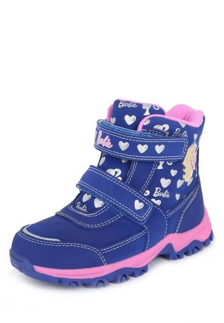 Ботинки детские Barbie, цв.синий р.25