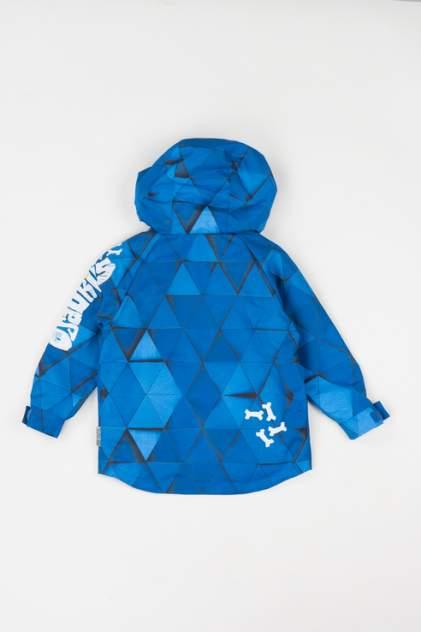 Ветровка для мальчика Button Blue, цв.синий, р-р 158