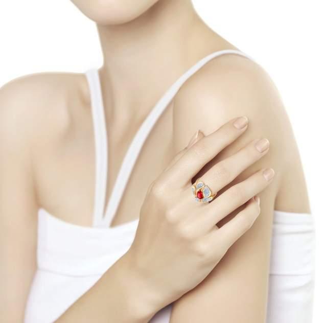 Кольцо женское SOKOLOV из золота с корундом рубиновым и фианитами 714710 р.17