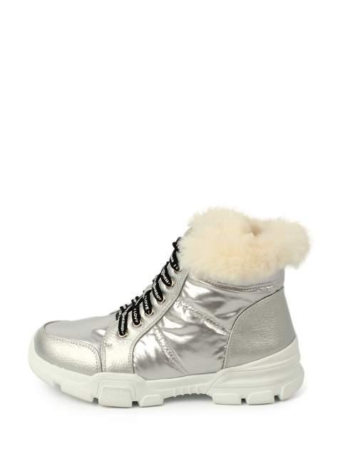 Ботинки для девочек Antilopa AL 202103 цв. серебряный р. 38