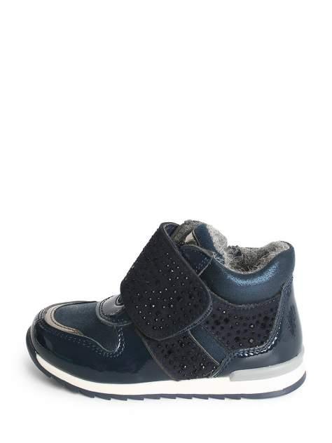 Ботинки детские BERTEN, цв.синий р.23