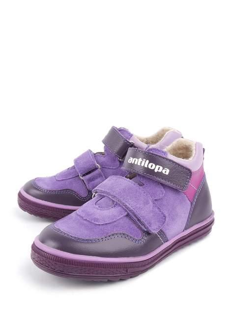Ботинки детские Antilopa, цв.фиолетовый р.23