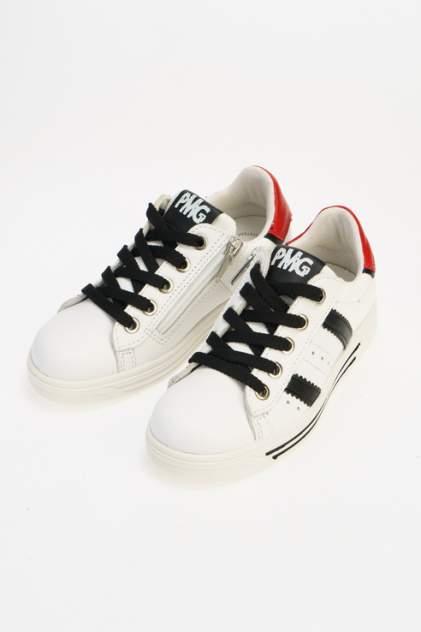 Кроссовки для мальчиков PRIMIGI цв. белый р-р. 35