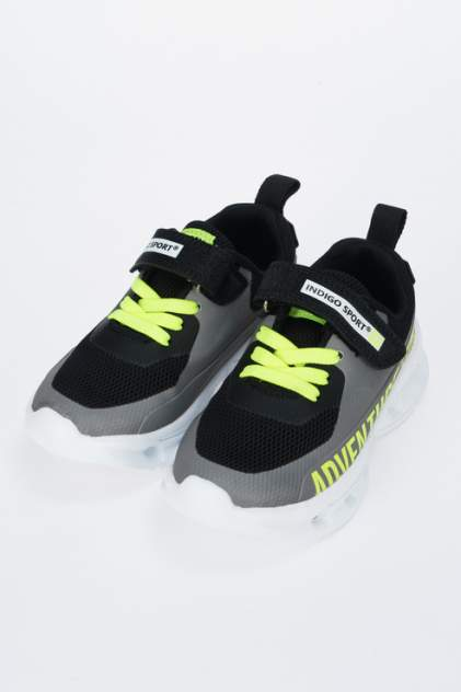 Кроссовки для девочек INDIGO цв. серый р-р. 32