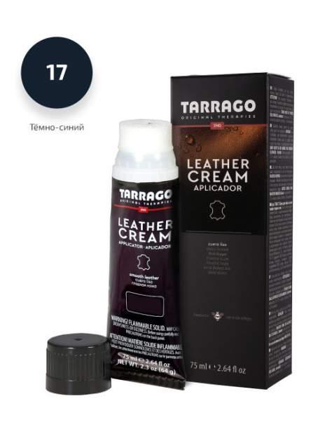 Крем для обуви Tarrago Leather cream (navy bleu) Темно-синий