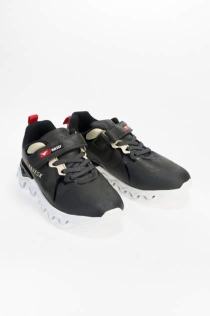 Кроссовки для мальчиков RAVESK цв. серый р-р. 36