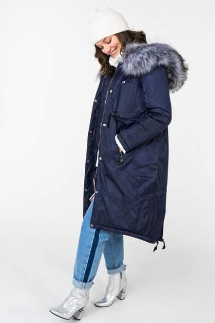 Пуховик-пальто женский ElectraStyle ИЧ5У-8128-265 синий 46