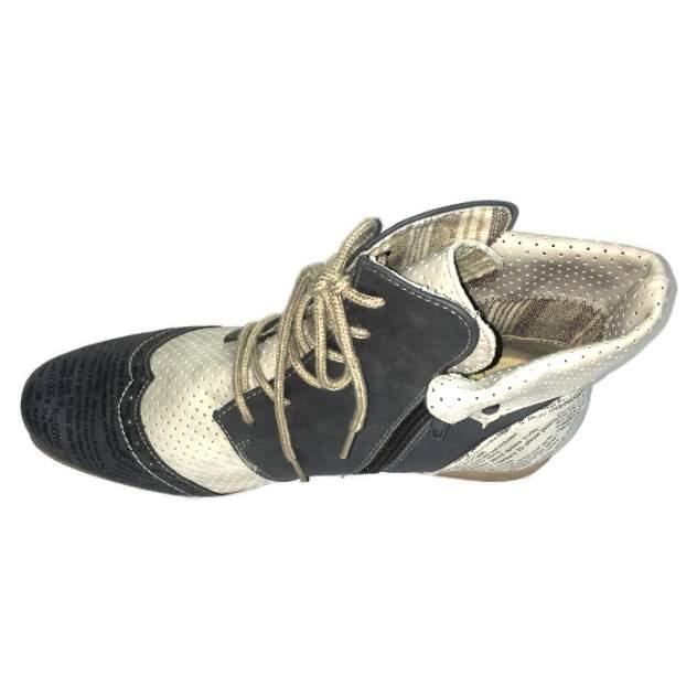 Ботинки женские Rieker 97017-14 серые 42 RU