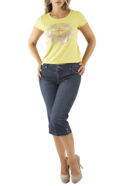 Женские брюки LAFEI-NIER S41519-SO, синий