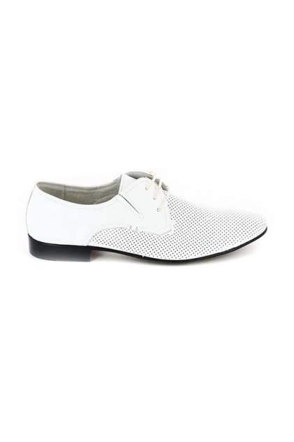 Полуботинки мужские Just Couture 39965 белые 40 RU