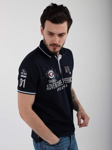 Футболка-поло мужская A passion play SQ63973 синяя 5XL