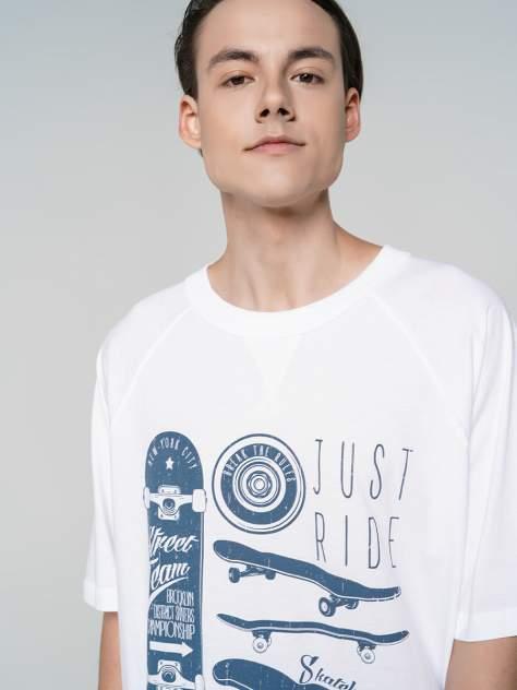 Футболка мужская ТВОЕ 81052 белая XXL