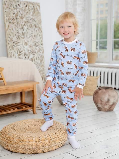 Пижама Полосатый рейс Веселый малыш 361140 M р.128