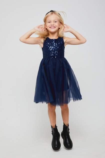 Платье для девочек Sela цв. синий р-р. 92