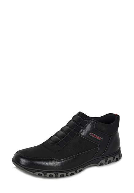 Мужские ботинки T.Taccardi K5255LC-2A, черный