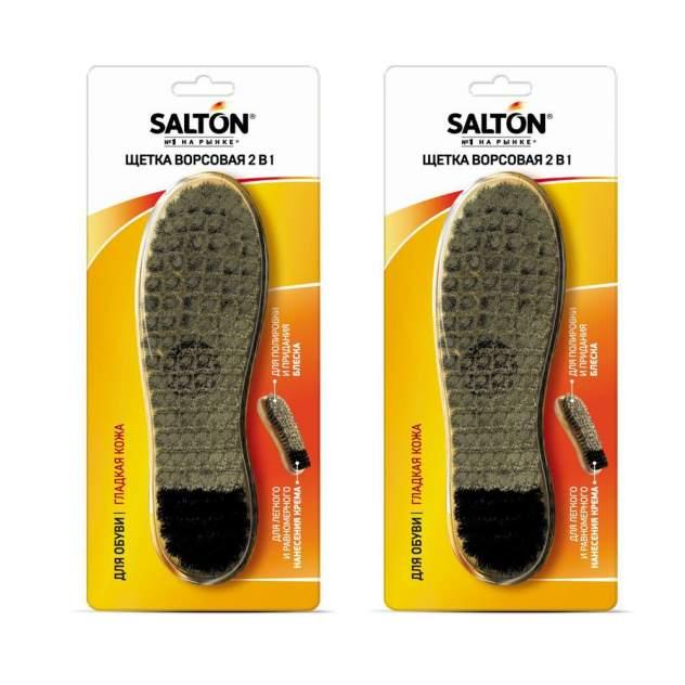 Щетка для обуви Salton для гладкой кожи (набор 2шт)